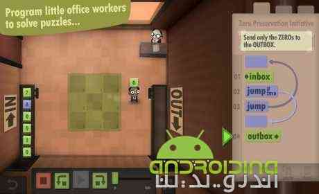 دانلود Human Resource Machine 1.0.1 بازی ماشین منبع انسانی 2