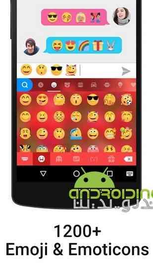 دانلود iKeyboard – emoji emoticons 4.8.2.743 کیبرد حرفه ای برای اندروید 2