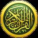 قرآن مجید iQuran Pro v2.1.7