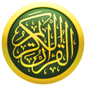 دانلود iQuran Pro v2.5.4 قرآن مجید (نسخه پرمیوم)