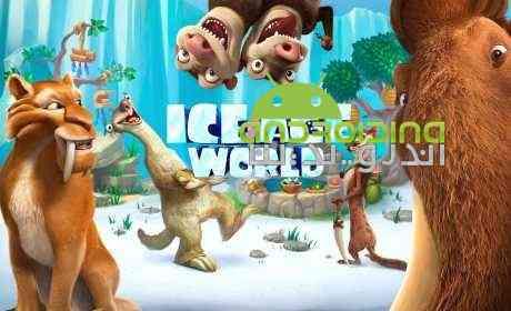 Ice Age World – دنیای عصر یخبندان اندروید