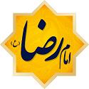 دانلود کتاب جامع الکترونیکی امام رضا علیه السلام