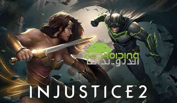 Injustice 2 – بی عدالتی 2 اندروید