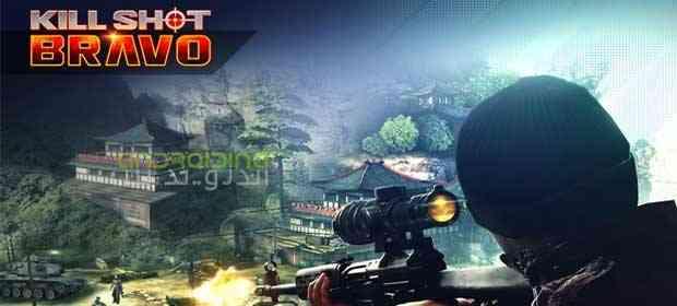 دانلود Kill Shot Bravo 4.2 بازی انلاین کشتن شات براوو اندروید 1
