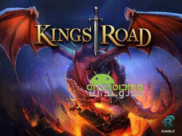 KingsRoad – بازی انلاین مسیر پادشاهان اندروید