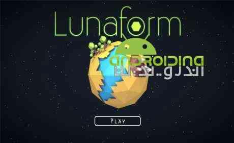 Lunaform – لونافرم اندروید