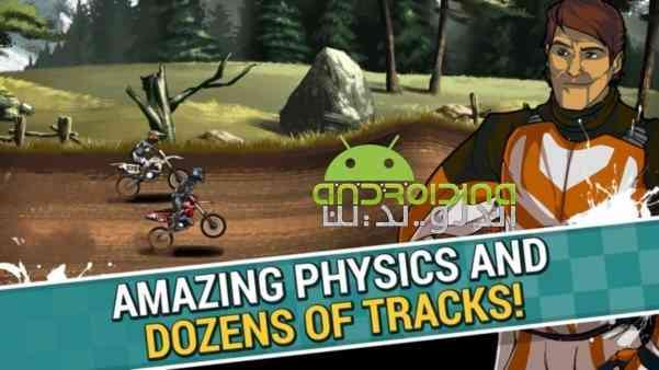 Mad Skills Motocross 2 – مهارت های دیوانه وار 2 اندروید