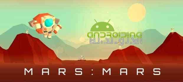 دانلود Mars: Mars 8 بازی تفریحی مریخ اندروید 1