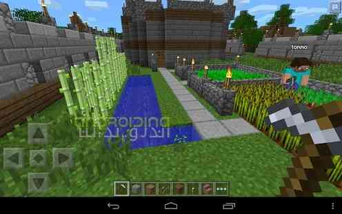 Minecraft – Pocket Edition – ماینکرفت نسخه جیبی