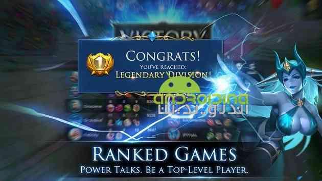 دانلود Mobile Legends Bang bang 1.1.64.1411 بازی اسطوره های موبایلی اندروید 4