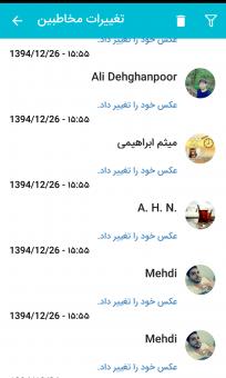 دانلود موبوگرام Mobogram T4.2.1-M10.2 موبوگرام رایگان پیشرفته اندروید (به همراه موبوگرام 2) 1