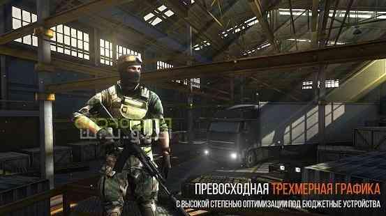Modern Strike Online – بازی حمله مدرن، آنلاین