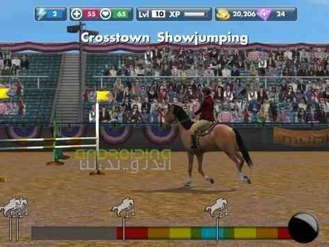 My Horse – اسب من