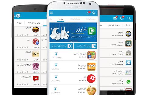 Myket | مایکت مارکت ایرانی اندروید