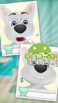 دانلود My Talking Dog 2 – Virtual Pet 3.0 بازی سگ سخنگوی من 2، حیوان خانگی اندروید 4