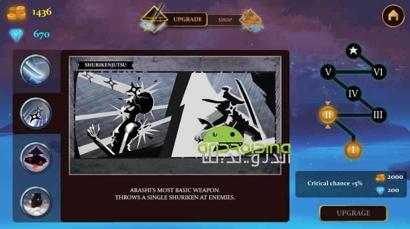 Ninja Arashi – نینجای آرشی اندروید