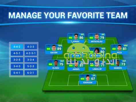 Online Soccer Manager OSM – مربیگری آنلاین فوتبال اندروید