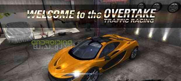 دانلود Overtake Traffic Racing 1.36 بازی رانندگی در ترافیک اندروید + دیتا 1