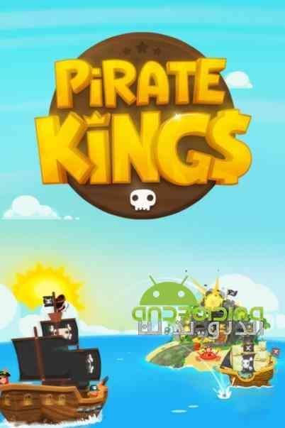 دانلود Pirate Kings 3.1.0 بازی انلاین پادشاهان دزدان دریایی اندروید 2