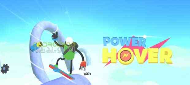 Power Hover – شناور قدرت
