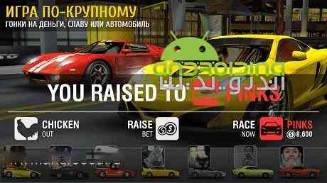Racing Rivals – مسابقه رقیبان اندروید