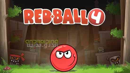 Red Ball 4 – توپ قرمز 4