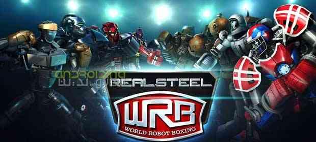 Real Steel World Robot Boxing – دنیای فولاد واقعی، بوکس ربات ها