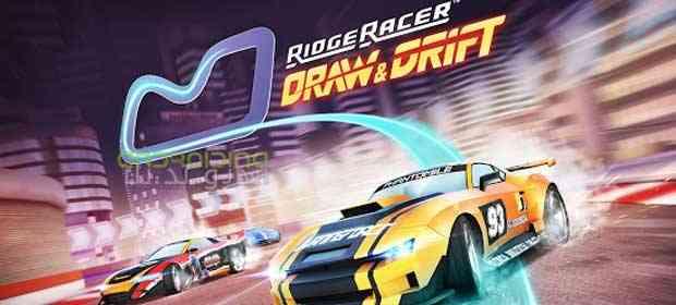دانلود Ridge Racer Draw And Drift 1.2.3 بازی انلاین مسابقات ریج اندروید + دیتا 1