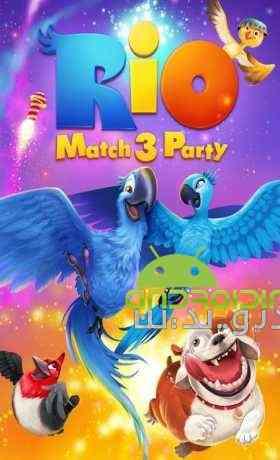 دانلود Rio: Match 3 Party 1.0.5 بازی ریو، جشن سه تایی اندروید 1