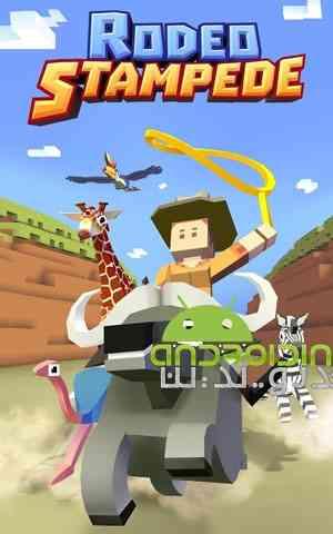 دانلود Rodeo Stampede Sky Zoo Safari 1.12.1 بازی رام کردن حیوانات اندروید 2