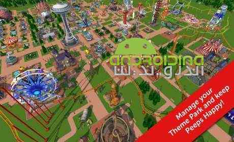 RollerCoaster Tycoon Touch – سرمایه دار ترن هوایی اندروید