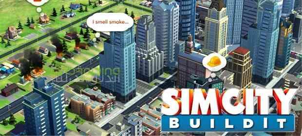 SimCity BuildIt – شهر سیم را بساز