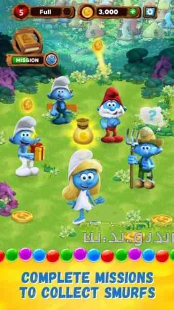 Smurfs Bubble Story – داستان حباب اسمورف ها اندروید