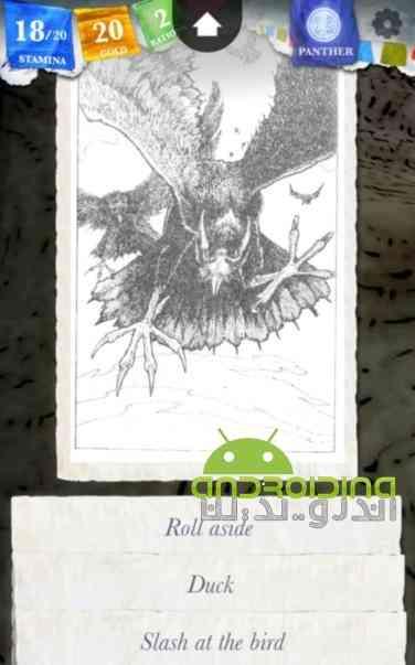 Sorcery! 3 – جادو 3 اندروید