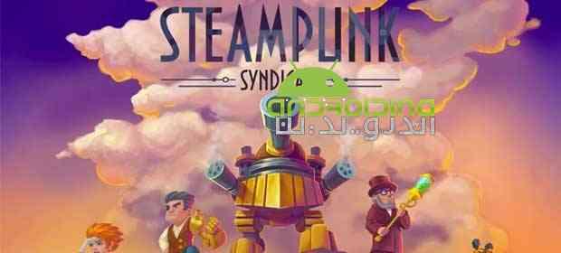 دانلود Steampunk Syndicate 1.0.5.0 بازی اتحادیه بخار بی ارزش اندروید 1