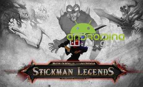 Stickman Legends – افسانه های آدمک اندروید