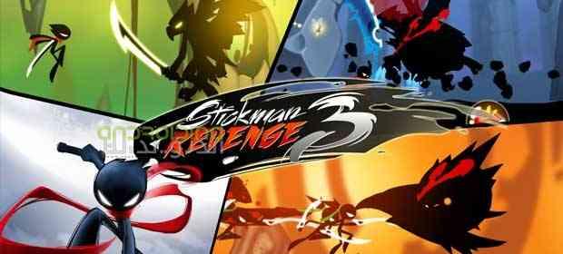 Stickman Revenge 3 – انتقام آدمک 3