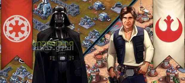Star Wars Commander – جنگ ستارگان، فرمانده
