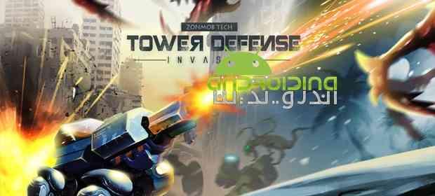 دانلود Tower Defense Invasion 1.12 بازی حمله، برج دفاعی اندروید 1