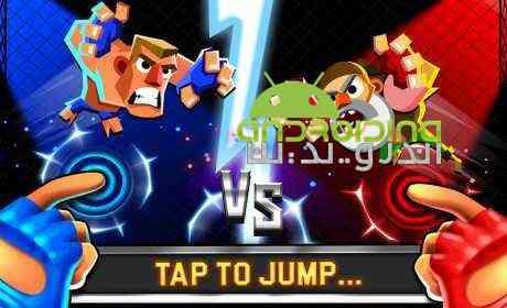 دانلود UFB 3 – Ultra Fighting Bros 1.0 بازی نبردهای نهایی اندروید 3