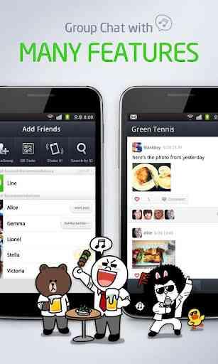 دانلود LINE Free Calls & Messages 7.6.2 برنامه لاین اندروید 2