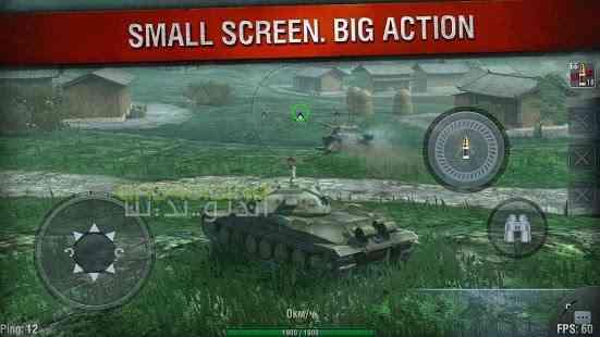 دانلود World of Tanks Blitz 4.4.0.452 بازی دنیای تانک های رعد آسا اندروید 3